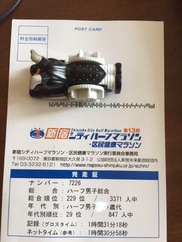 IMG_4106.JPG